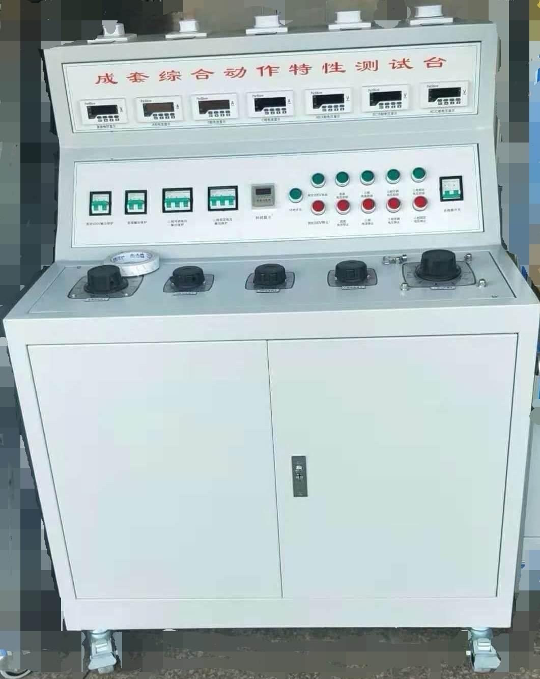 南通长江无线电厂咨询,南通高压耐压测试仪