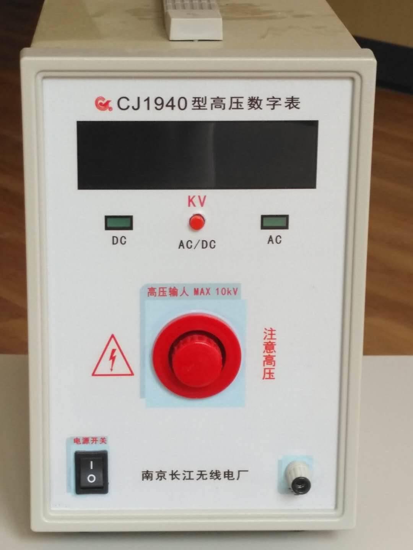长江牌接地电阻测试仪咨询,高压耐压测试仪公司