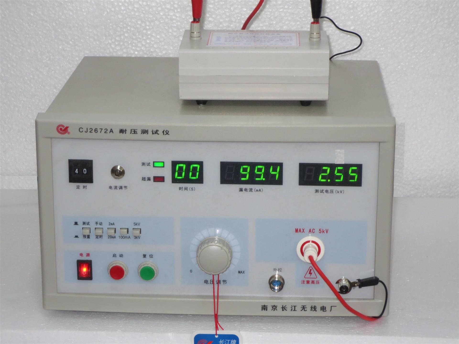 CJ2672A长江耐压测试仪