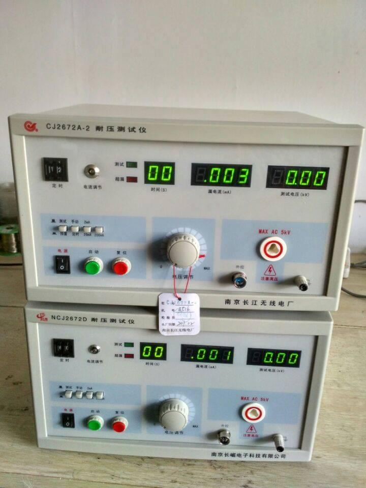 无锡长江牌接地电阻测试仪公司,无锡高压耐压测试仪公司