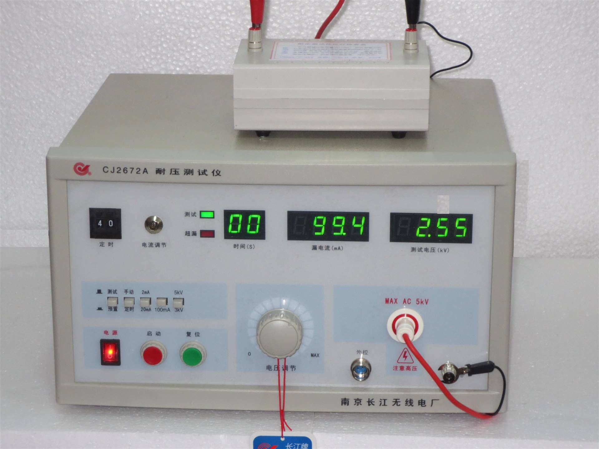 长江牌接地电阻测试仪哪家好,高压耐压测试仪