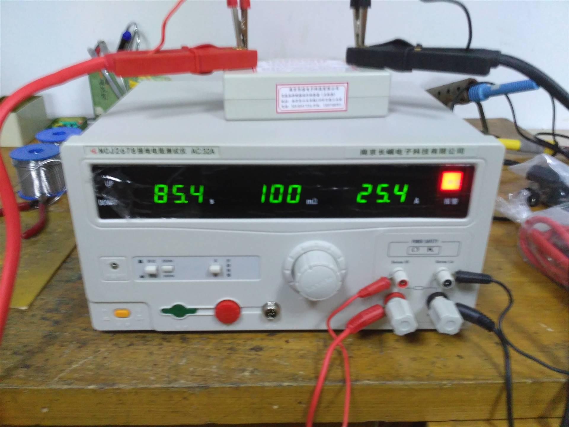 NCJ2678接地电阻测试仪